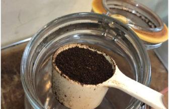 美味しくコーヒーを飲むための豆の量