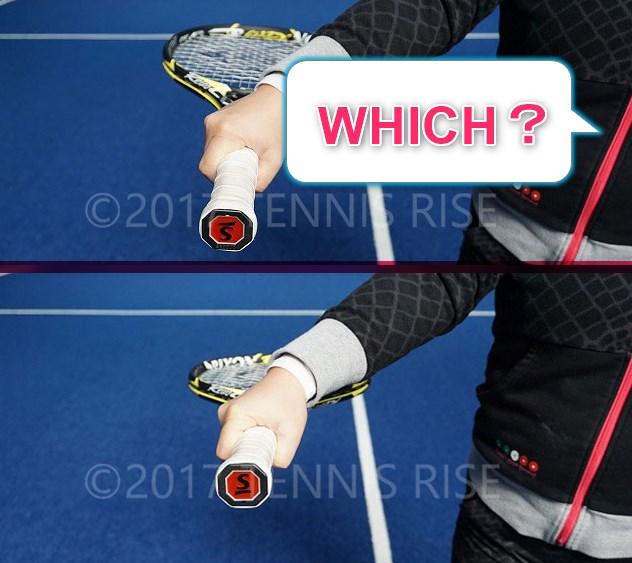 テニスの基礎知識
