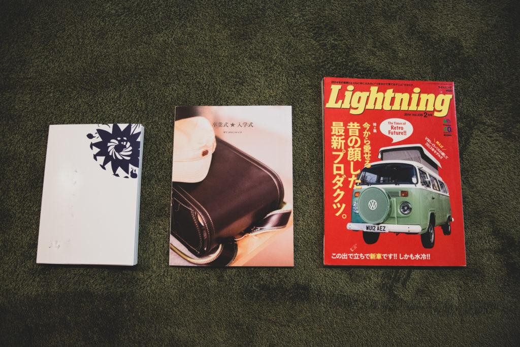 フォトブックサイズ比較「しまうまプリントA5サイズ」、「フォトプレッソGrande」、「Lightning」
