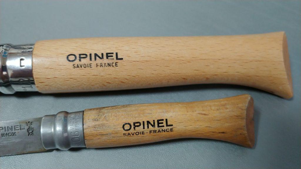 オピネルナイフナイフが収納される部分の衛生面が気になる、特に魚を捌く際には必ず濡れる為